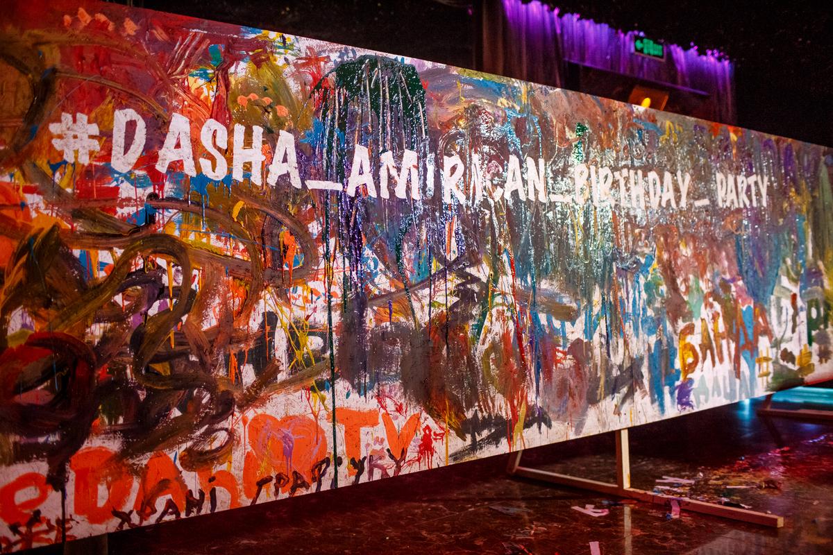 Проект Dasha`s American birthday party фото 0c6a1339