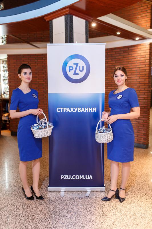 Проект 25- річчя компанії ПЗУ УКРАЇНА фото au6b9132