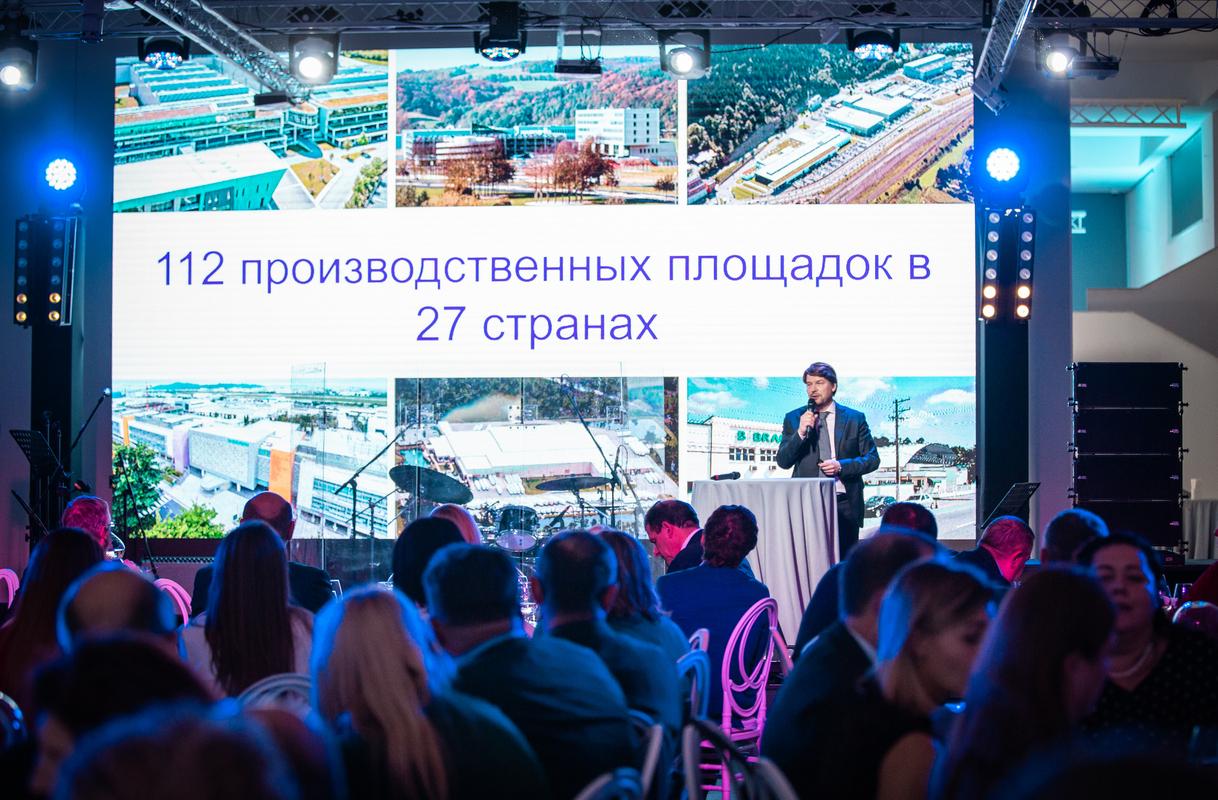 Проект 10 — летие компании B.BRAUN MEDICAL UKRAINE фото c07a0238
