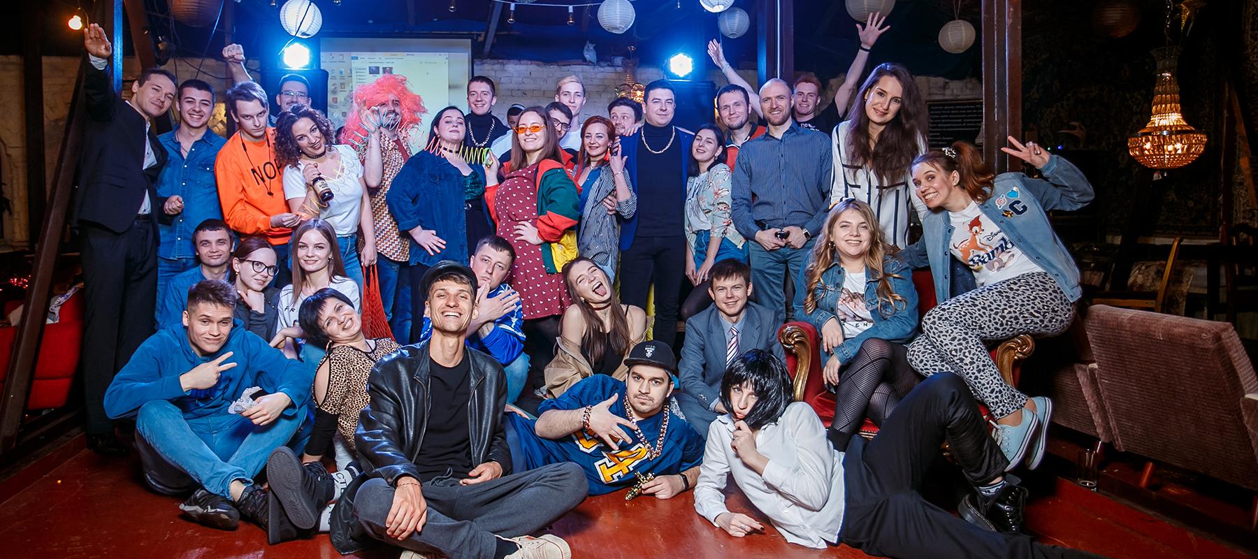 Tallium 90`s party