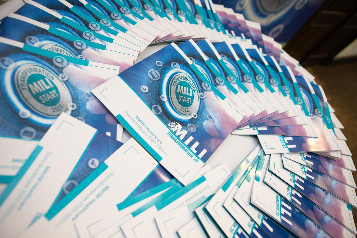 Проект Конференція фармацевтичної компанії MILI HEALTHCARE фото img_4470