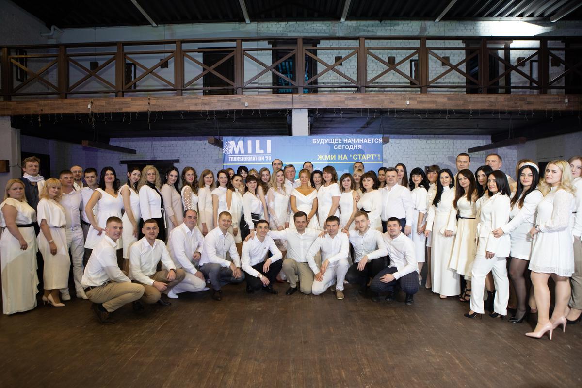 Проект Конференція фармацевтичної компанії MILI HEALTHCARE фото img_5126