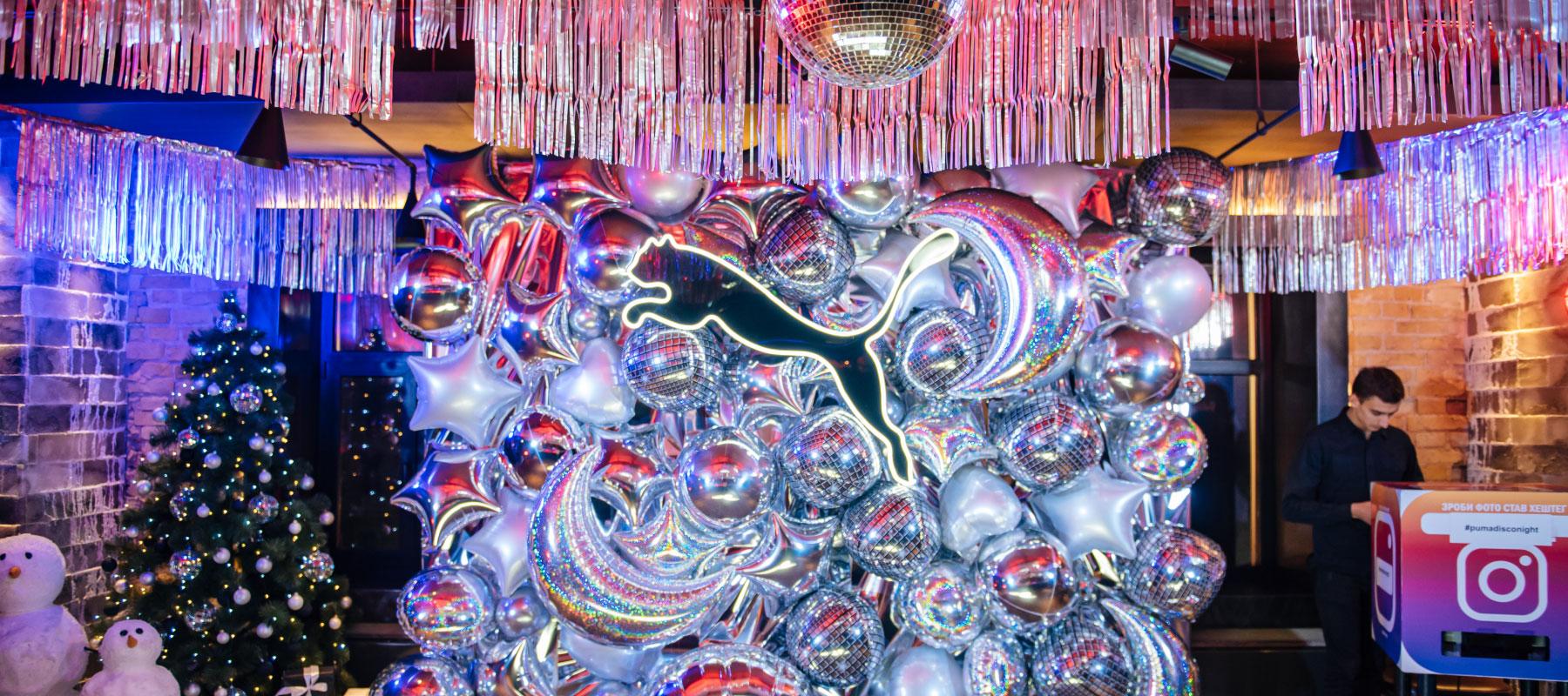 PUMA Disco party