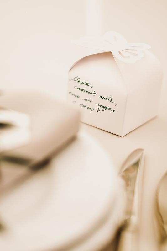 Проект WEDDING Yevhenii & Elmira фото wedding-54
